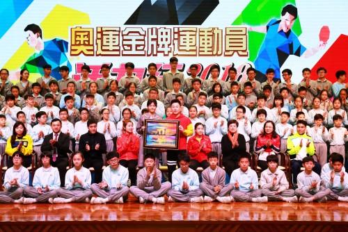 奧運金牌運動員訪問濠江中學附屬英才學校
