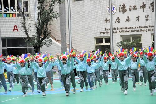 濠江英才小學P1-P2親子運動會