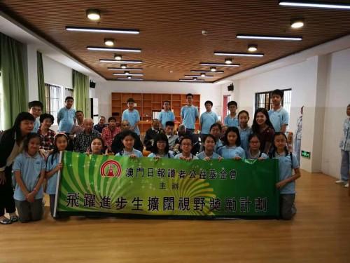 飛躍進步生擴闊視野獎勵計劃--深圳學習之旅