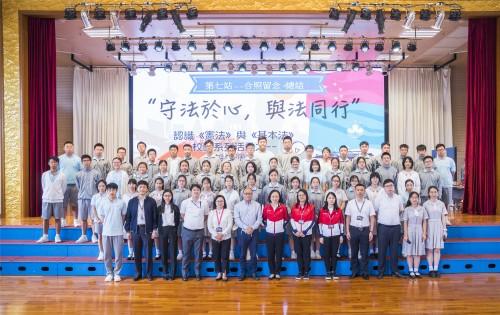 濠江英才學校參與《憲法》與《基本法》校園推廣活動