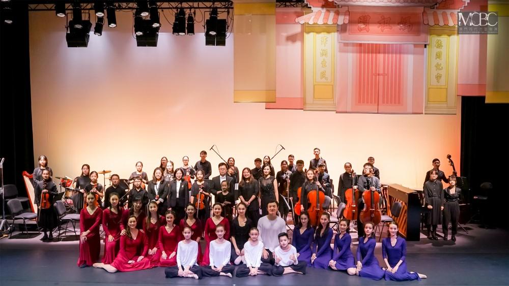 澳原創弦樂現代芭蕾舞劇--《少年星海》謳歌七子之情