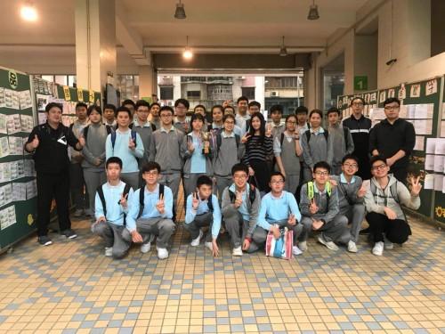 2019港澳杯數學奧林匹克公開賽(中學組)